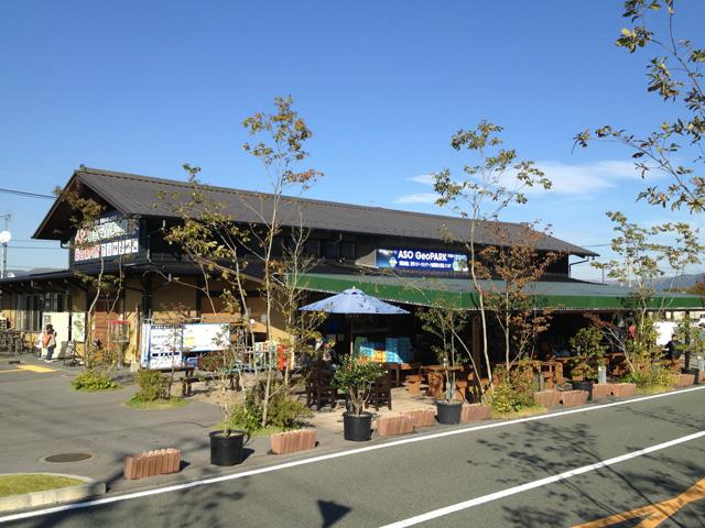 出発:道の駅阿蘇